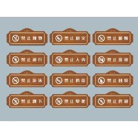 中式木质导视牌
