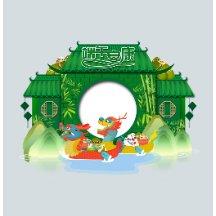 绿色端午节龙舟拍照相框