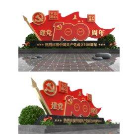 建党100周年美陈雕塑