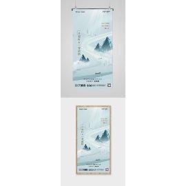 中国风端午节海报
