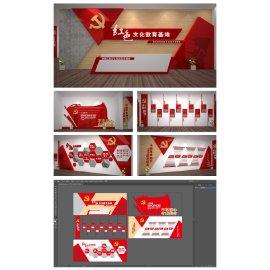 红色文化党建文化墙展馆