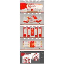 红色党建文化墙展馆