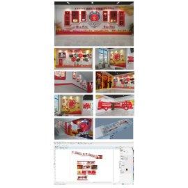 消防队文化墙展厅展馆