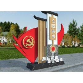 中式党建雕塑