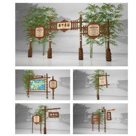 中国风中式景区导视系统