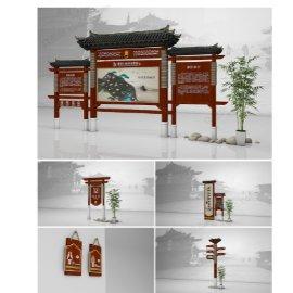 中国风景区导视系统