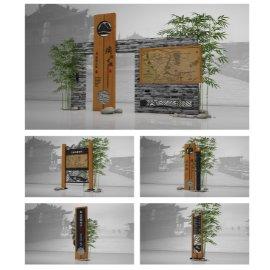 中式景区导视系统