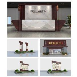 中式酒店导视系统