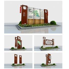 中国风乡村景区导视系统