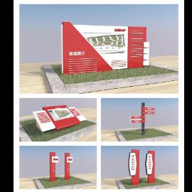 红色现代企业导视系统