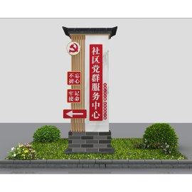 社区服务党建雕塑