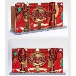 红色喜庆中国风国庆节美陈设计