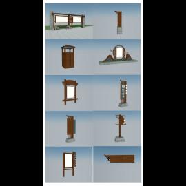 中式木质导视系统
