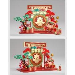 红色喜庆古风春节美陈