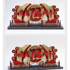 红色喜庆国庆72周年美陈雕塑