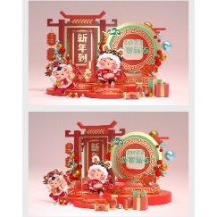 红色喜庆新年商场美陈
