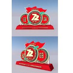 红色中国风喜庆国庆72周年美陈雕塑