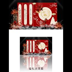 红色中式喜庆浪漫婚礼效果图