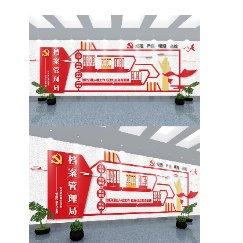 红色党建档案管理中心文化墙