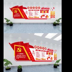 红色党务公开栏党建文化墙